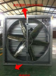 济南重锤式风机